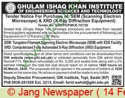Ghulam Ishaq Khan Institute Of Engineering Sciences & Technology Karachi Tender Notice(1)
