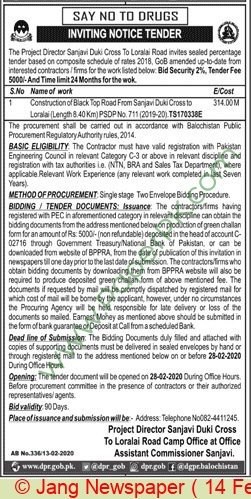 Government Balochistan Sanjavi Tender Notice