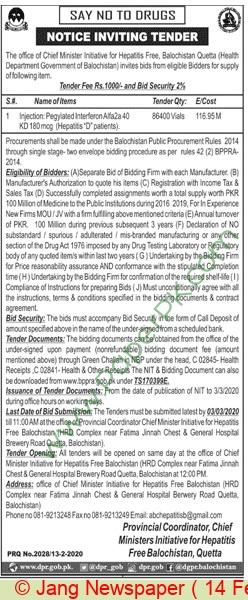 Health Department Quetta Tender Notice