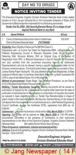 Irrigation Division Shaheed Sikandar Abad Tender Notice