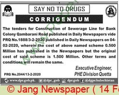Phe Division Quetta Tender Notice