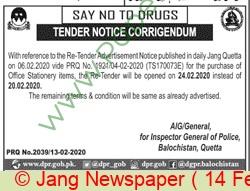 Police Department Quetta Tender Notice