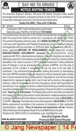 Provincial B & R Division Khuzdar Tender Notice