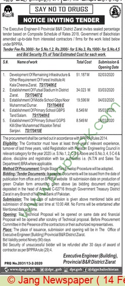 Provincial B & R Division Ziarat Tender Notice