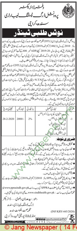 Provincial Drug Testing Laboratory Karachi Tender Notice