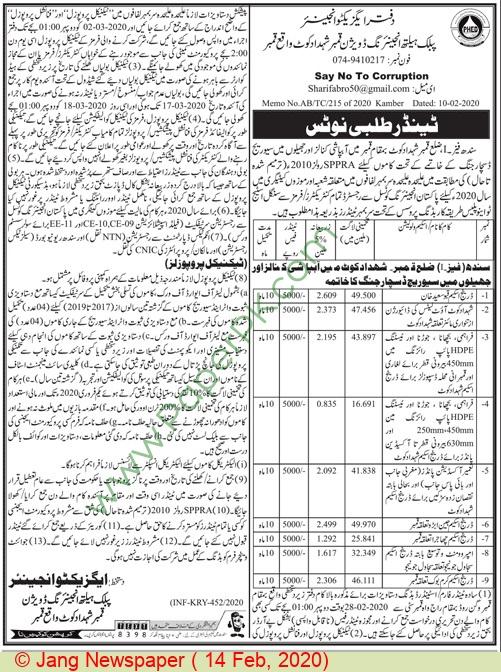 Public Health Engineering Division Qambar Shahdadkot Tender Notice