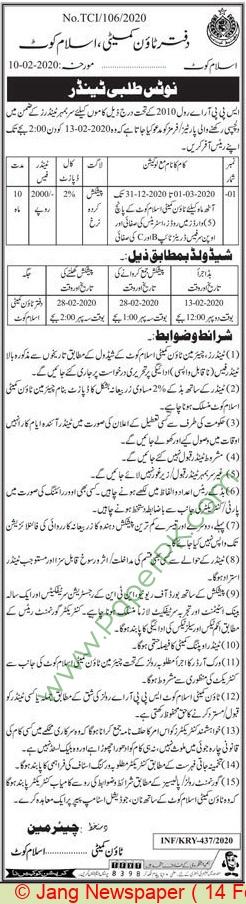 Town Committee Islam Coat Tender Notice