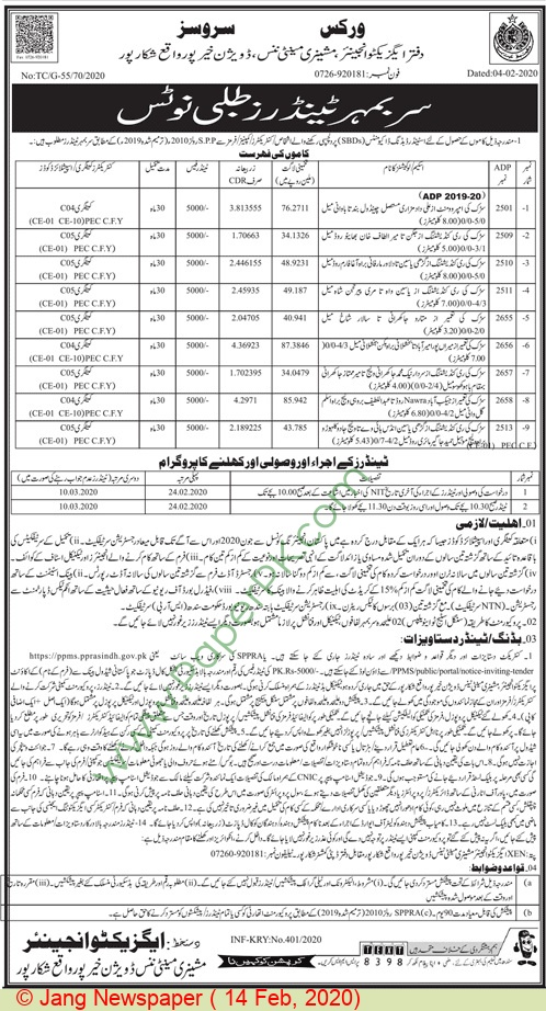 Works Services Shakar Pur Tender Notice