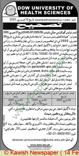 Dow University Of Health Sciences Karachi Tender Notice