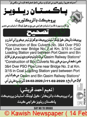 Pakistan Railways Karachi Tender Notice
