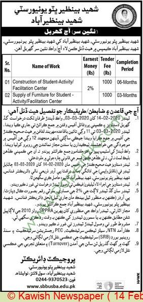 Shaheed Benzair Bhutto University Nawabshah Tender Notice