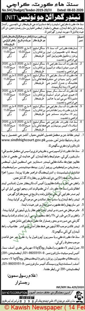 Sindh High Court Karachi Tender Notice