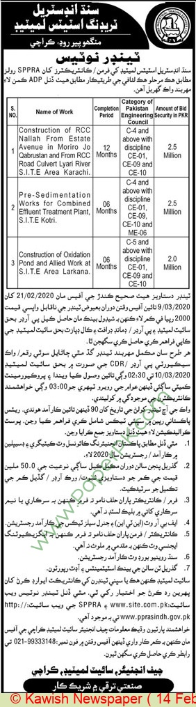 Sindh Industrial Trading Estate Limited Karachi Tender Notice