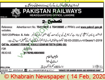 Pakistan Railways Lahore Tender Notice