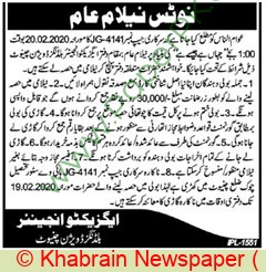 Buildings Division Chiniot Auction Notice