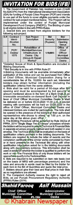 Municipal Committee Daska Tender Notice