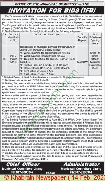 Municipal Committee Jhang Tender Notice