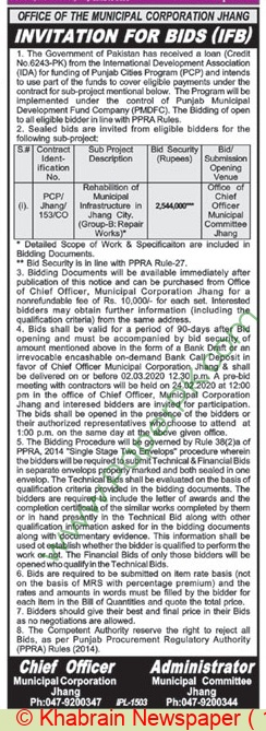 Municipal Corporation Jhang Tender Notice