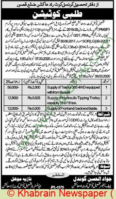 Tehsil Council Kasur Tender Notice.