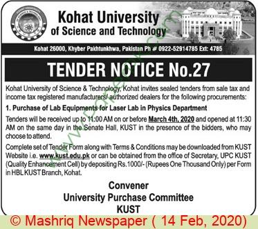 Kohat University Of Science & Technology Kohat Tender Notice