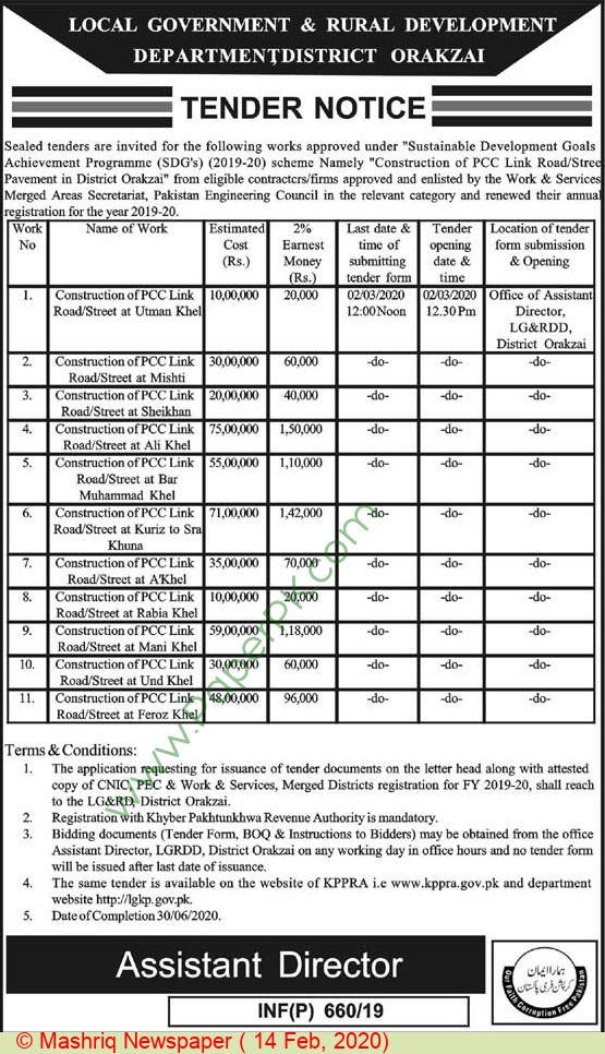 Local Government & Rural Development Department Orakzai Tender Notice
