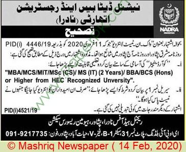 National Database & Registration Authority Peshawar Tender Notice