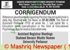 Shaheed Benazir Bhutto University Peshawar Tender Notice