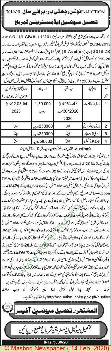 Tehsil Municipal Administration Lower Dir Auction Notice