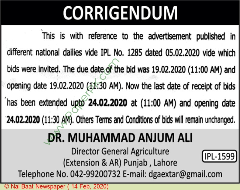 Agriculuter Department Lahore Tender Notice