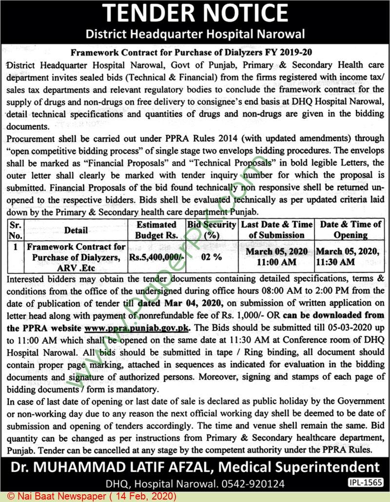 District Headquater Hospital Narowal Tender Notice