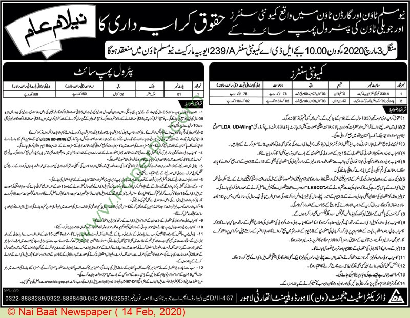 Lahore Development Authority Lahore Auction Notice