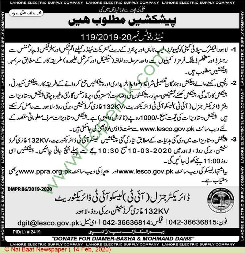 Lahore Electric Suplly Comapny Lahore Tender Notice