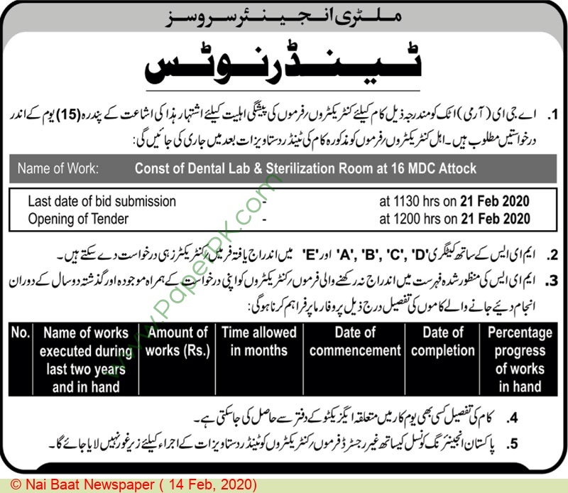 Military Engineering Services Attock Tender Notice