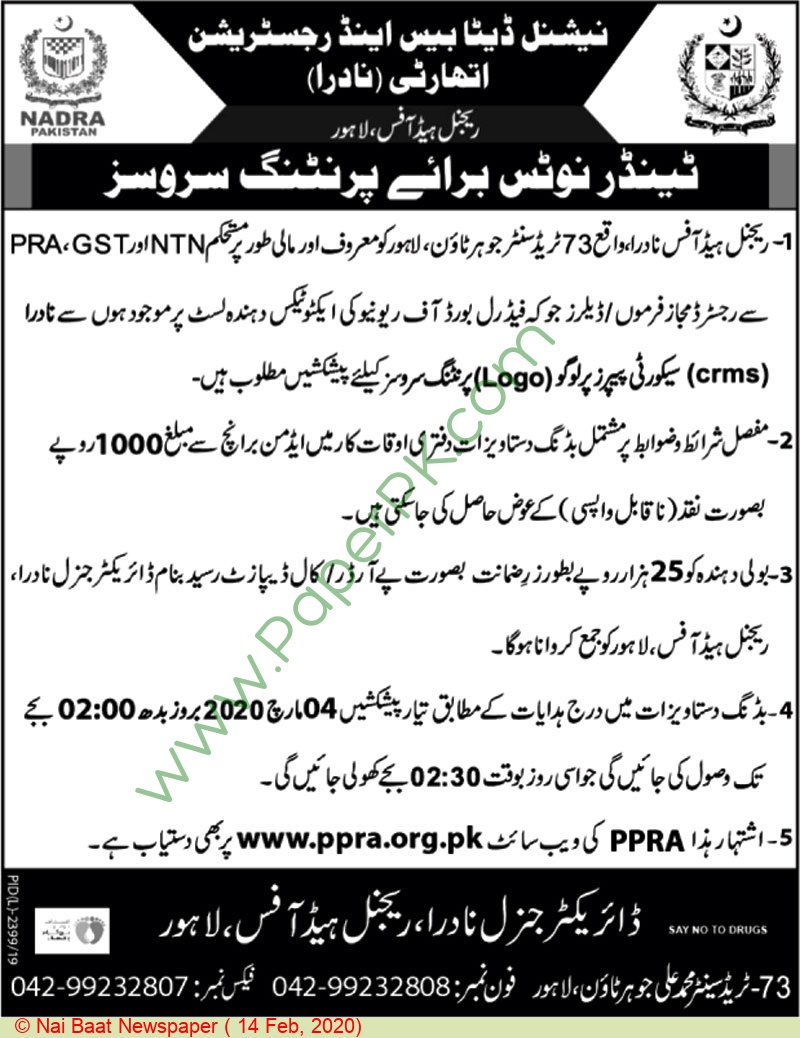 National Database & Registration Authority Lahore Tender Notice