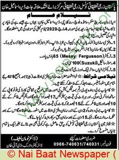 Pakistan Agriculture Research Council Dera Ismail Khan Auction Notice