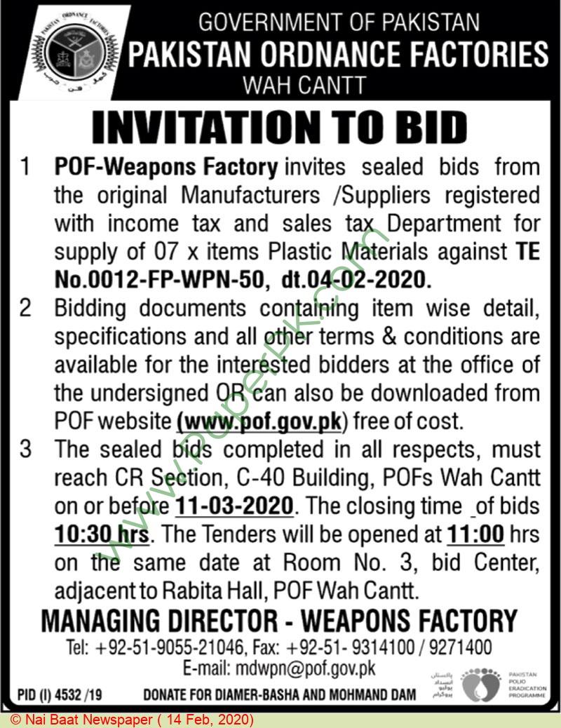 Pakistan Ordnance Factories Wah Cantt Tender Notice