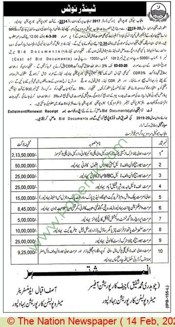 Metropolitan Corporation Bahawalpur Tender Notice