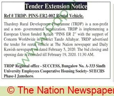 Trdp Jamshoro Tender Notice