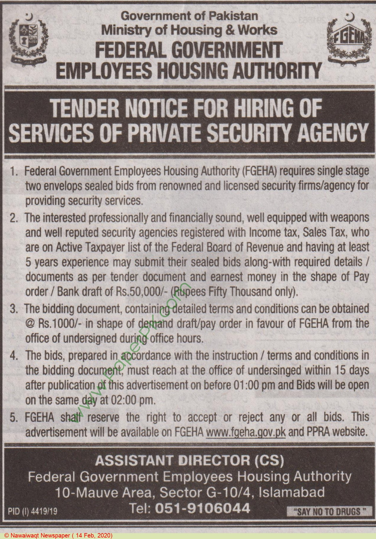 Federal Government Employees Housing Authority Islamabad Tender Notice