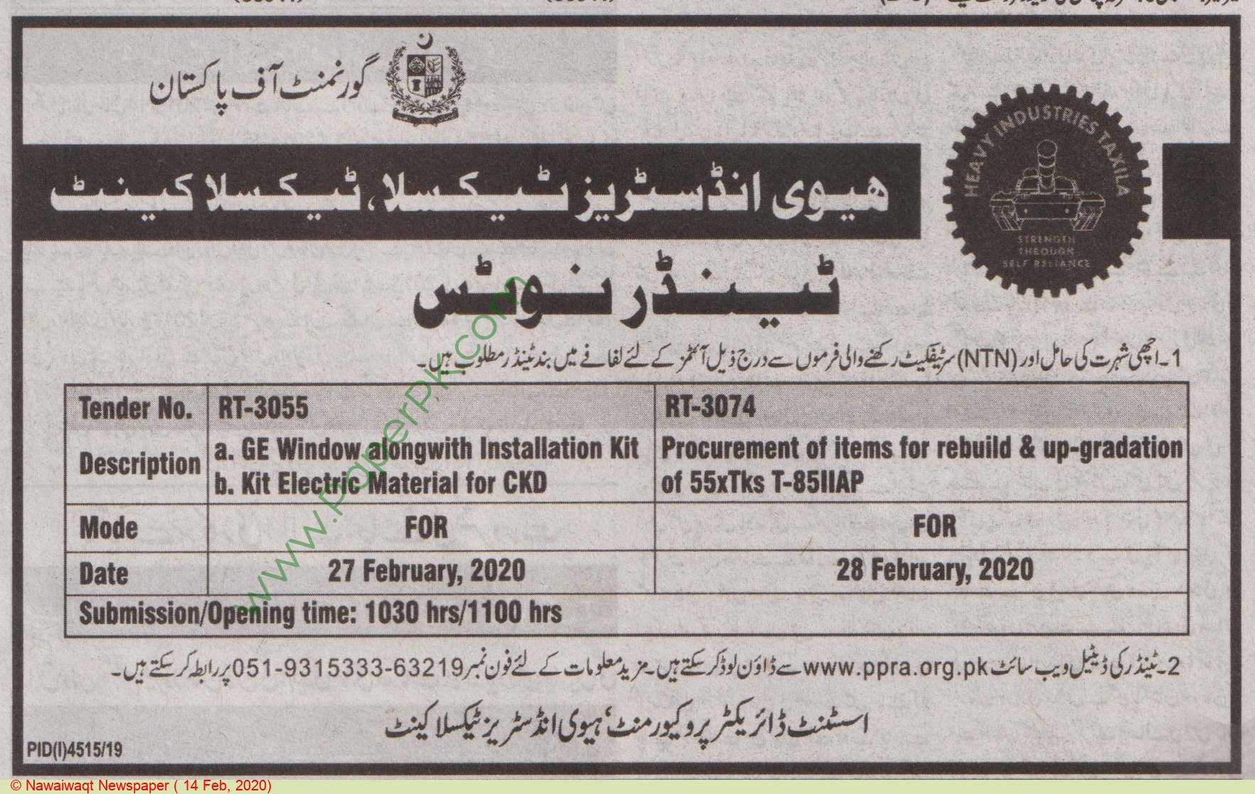 Heavy Industries Taxila Cantt Tender Notice