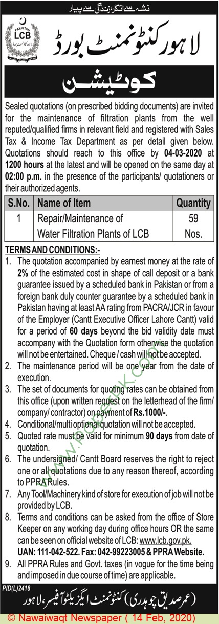 Cantonment Board Lahore Tender Notice