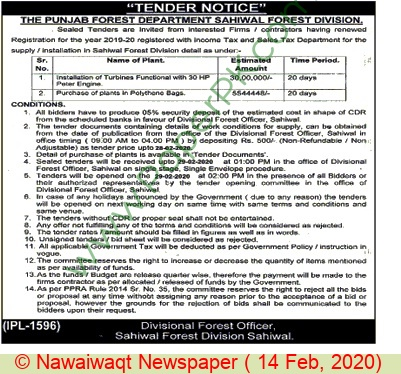 Forest Department Sahiwal Tender Notice