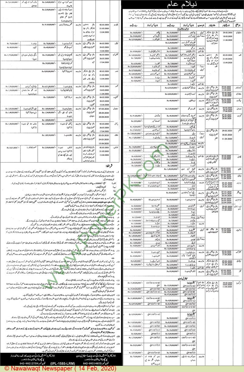 Mines & Minerals Department Lahore Auction Notice