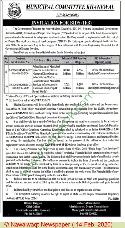 Municipal Committee Khanewal Tender Notice