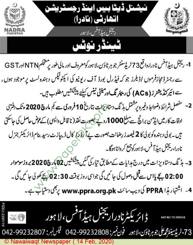 Nadra Lahore Tender Notice.