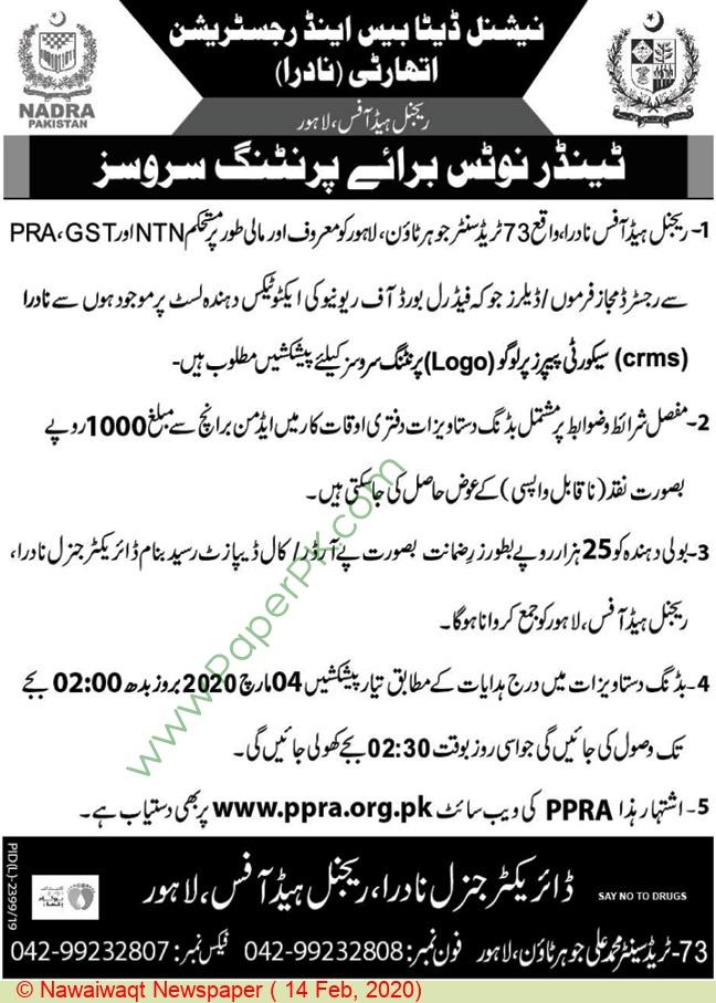 Nadra Lahore Tender Notice