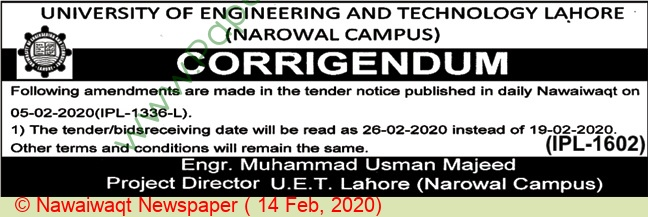 Uet Lahore Tender Notice