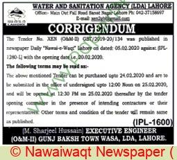 Wasa Lda Lahore Tender Notice