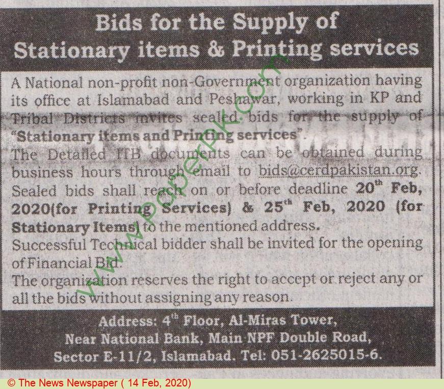 Non Profit Organization Islamabad Tender Notice