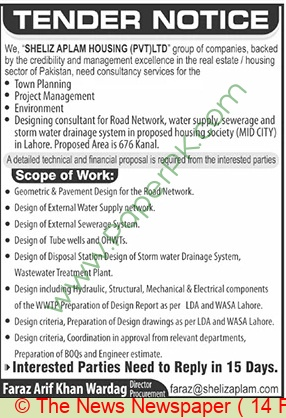 Sheliz Apalm Housing Private Limited Lahore Tender Notice